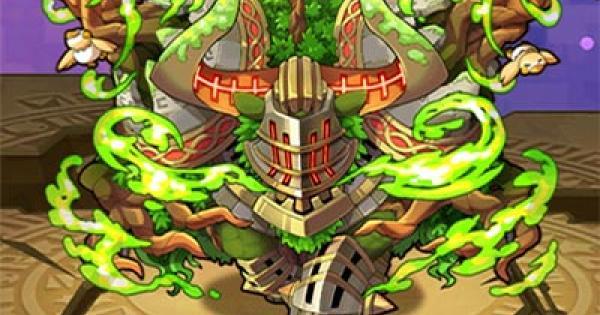 【サモンズボード】古の木獣の評価と使い方