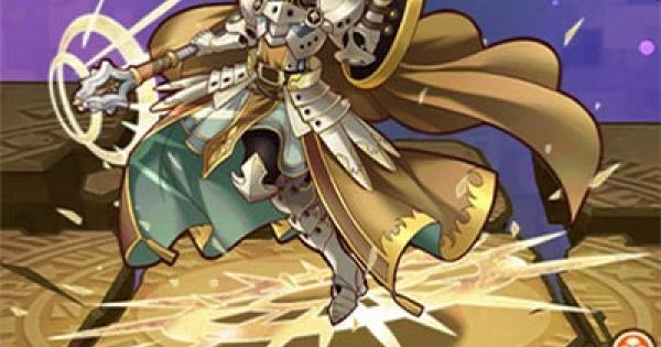 【サモンズボード】光の騎士の評価と使い方