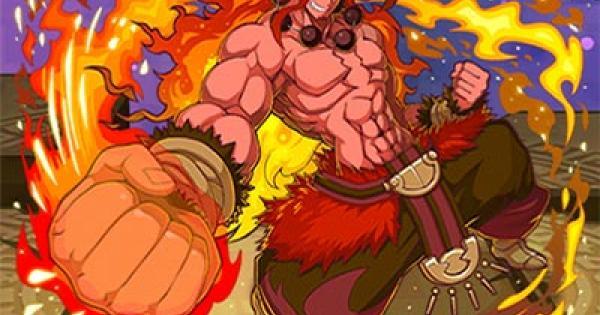 【サモンズボード】灼熱魔界の魔王レッドマグナスの評価と使い方