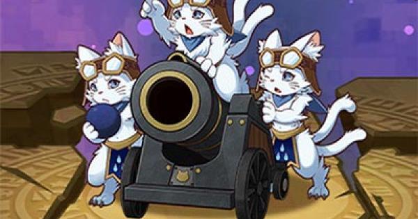 【サモンズボード】青猫砲兵の評価と使い方