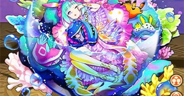 【サモンズボード】惰眠の海神アウラーナの評価と使い方