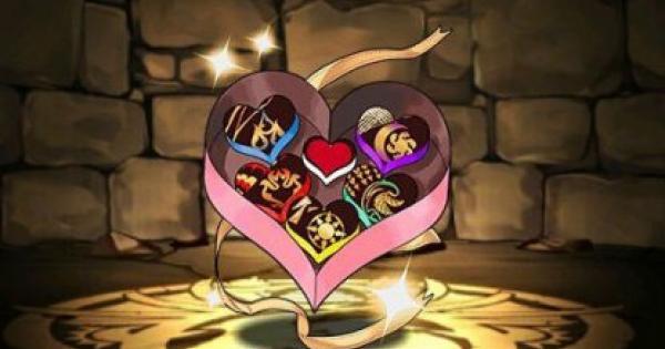 【パズドラ】バレンタインチョコレート(アシスト進化)の評価と使い道
