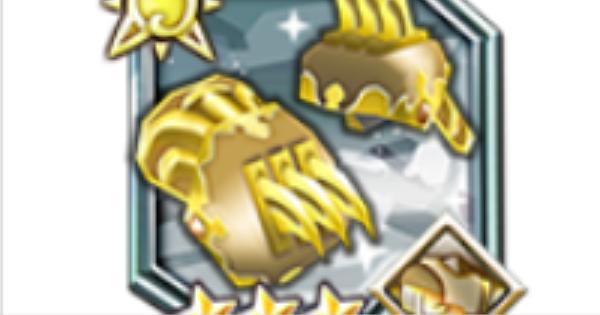 【バトブレ】ライトクローの性能まとめ【バトルオブブレイド】