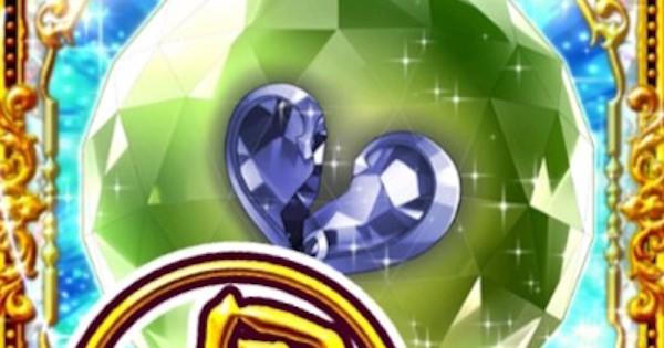 【黒猫のウィズ】衰弱の結晶<HP>の効果と入手方法