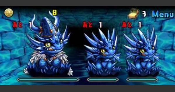 【パズドラ】超サファドラの逆襲!攻略