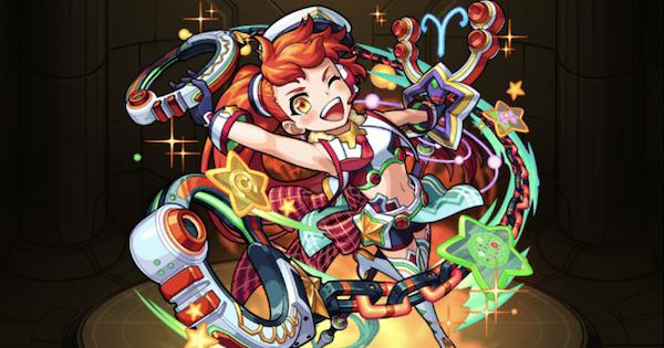 【モンスト】アリナの最新評価!適正神殿とわくわくの実
