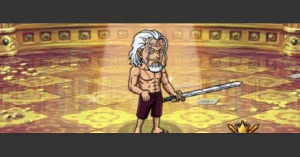 【トレクル】コロシアム/レイリー1~2回戦攻略【ワンピース トレジャークルーズ】
