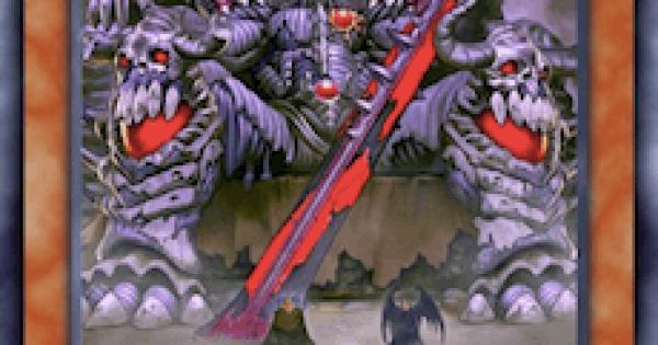 【遊戯王デュエルリンクス】戦慄の凶皇ジェネシスデーモンの評価と入手方法