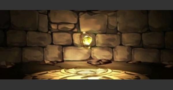 【パズドラ】黄の輝石(きせき)ムコウノマガタマの評価と使い道と入手方法