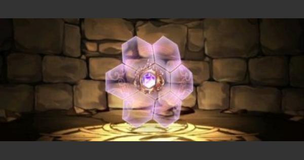 【パズドラ】紫の輝石(きせき)トコヤミノカガミの評価と使い道と入手方法