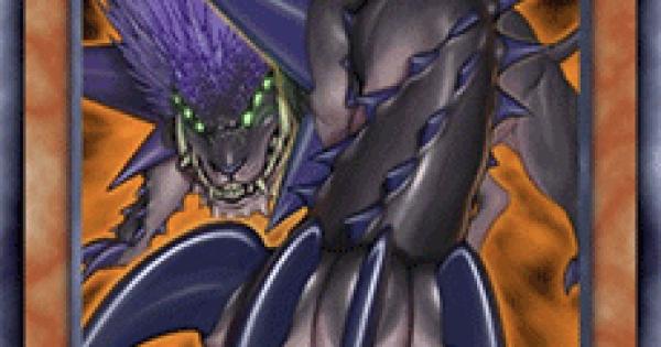 【遊戯王デュエルリンクス】異界の棘紫獣の評価と入手方法