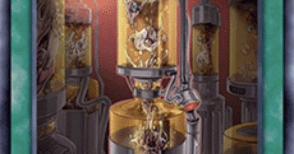 【遊戯王デュエルリンクス】「A」細胞増殖装置の評価と入手方法