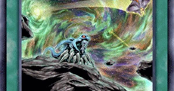 【遊戯王デュエルリンクス】異界空間Aゾーンの評価と入手方法