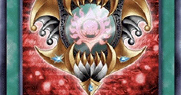 【遊戯王デュエルリンクス】リチュアの写魂鏡の評価と入手方法