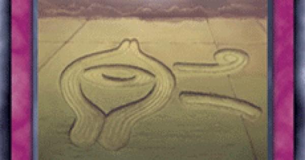 【遊戯王デュエルリンクス】ミステリーサークルの評価と入手方法