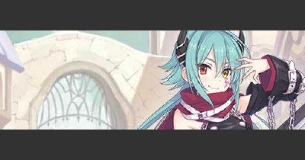 【プリコネR】アンナの評価と専用装備 人呼んで「疾風の冥姫(ヘカーテ)!」【プリンセスコネクト】
