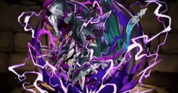 【パズドラ】闇ラジョアの評価と使い道!おすすめの超覚醒と潜在覚醒
