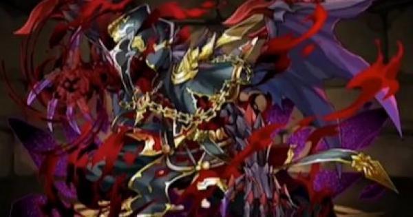 【パズドラ】闇火ラジョアの評価!おすすめの超覚醒と潜在覚醒