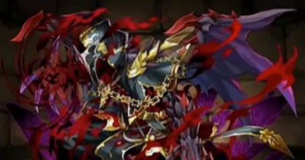 【パズドラ】闇火ラジョアの最新テンプレパーティ