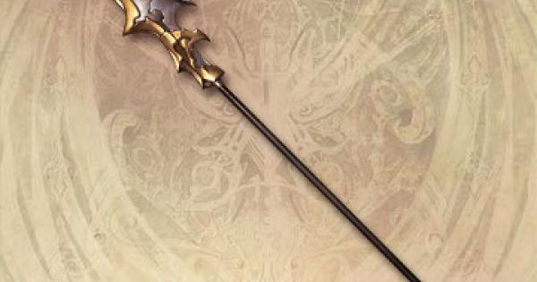 【グラブル】ヘルムヴィーゲ(英雄武器)の評価【グランブルーファンタジー】