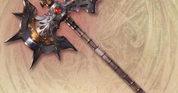 【グラブル】ベルセルク・オクス(英雄武器)の評価【グランブルーファンタジー】