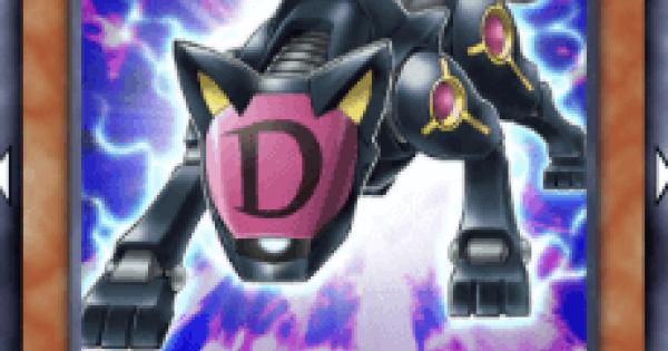 【遊戯王デュエルリンクス】D3の評価と入手方法