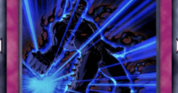 【遊戯王デュエルリンクス】闇の閃光の評価と入手方法