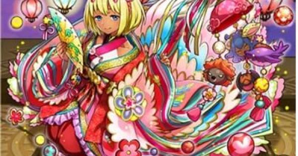 【サモンズボード】麗しき女雛アンドロメダの評価と使い方