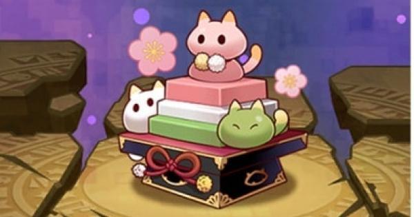 【サモンズボード】ひしもちキャットの評価と使い方