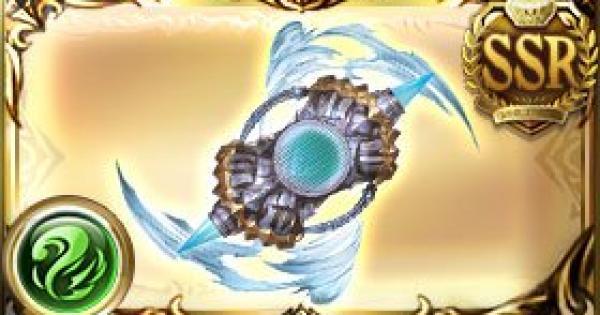 【グラブル】ラストストームハープ(グリム琴)の評価/最終解放後の性能【グランブルーファンタジー】