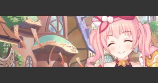 【プリコネR】ツムギの評価と専用装備/アリーナ適正抜群なオシャレガール!【プリンセスコネクト】