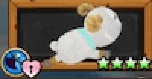 【白猫】ネムモチーフ武器/ララバイシープの評価