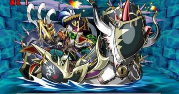 【パズドラ】海賊龍の潜窟(黒の海窟)攻略ノーコンパーティ