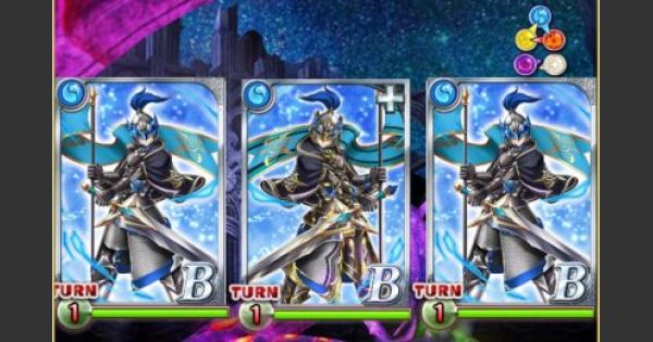 【黒猫のウィズ】バースオブニューオーダー ハード3-1~3攻略&デッキ構成