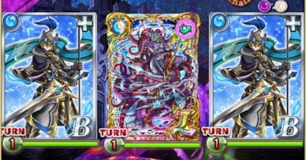 【黒猫のウィズ】バースオブニューオーダー ハード3-4攻略&デッキ構成