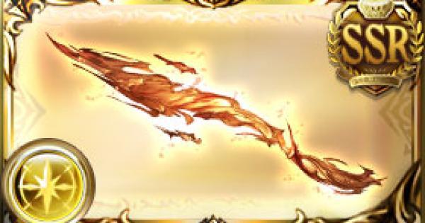 【グラブル】六道・道天浄土(ゼノコロゥ剣)の評価【グランブルーファンタジー】