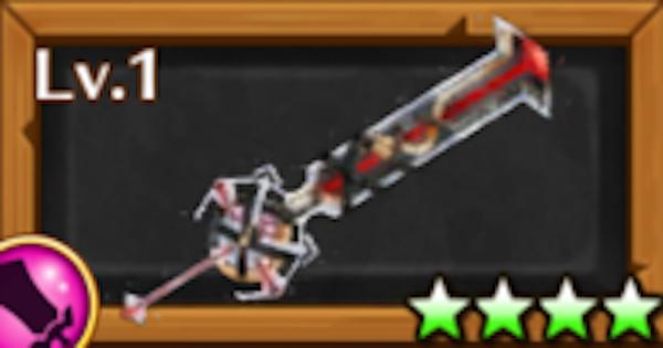 【白猫】サイファーモチーフ武器/ヘヴィバンターの評価