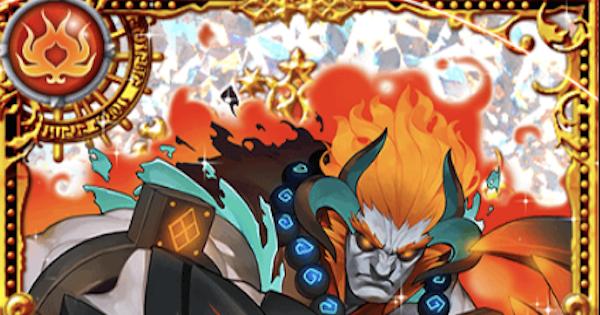 【黒猫のウィズ】ネグル(燃えよ魔道杯)の評価