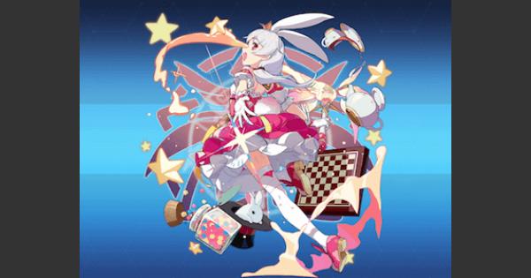 【崩壊3rd】テレサ・魔法少女(聖痕)の評価とスキル