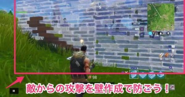 【フォートナイト】メキメキ上達!フォートナイトのコツ五カ条【FORTNITE】