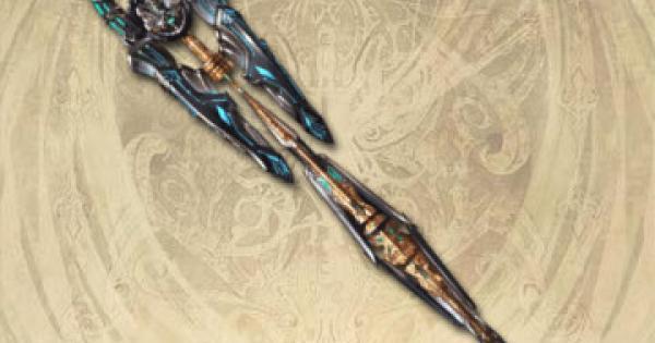 【グラブル】セフィラの翠杖の評価【グランブルーファンタジー】