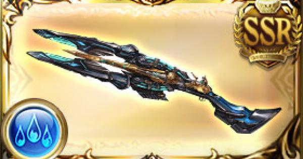 【グラブル】セフィラの翠銃(セフィラ銃)の評価【グランブルーファンタジー】