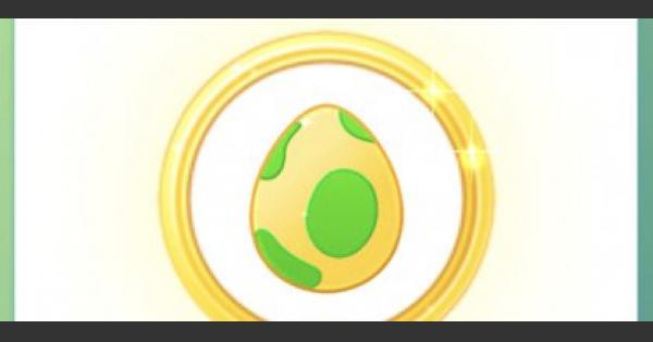【ポケモンGO】イースターイベント中2kmタマゴで生まれるポケモン