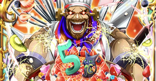 【黒猫のウィズ】モストロ(5周年大魔道杯)の評価