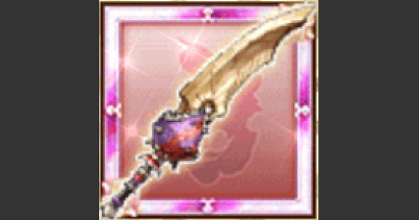 【ログレス】ボーンブレイド【羅刹】のスキル性能【剣と魔法のログレス いにしえの女神】