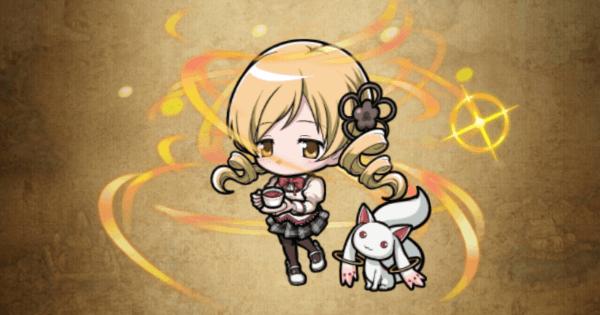【ポコダン】紅茶少女と魔法の使者マミ&キュゥべえの強い点|まどマギコラボ【ポコロンダンジョンズ】
