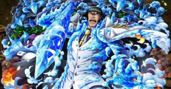 【トレクル】青キジ/クザン(スゴフェス限定/心属性)の評価【ワンピース トレジャークルーズ】