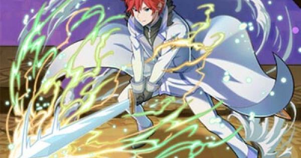 【サモンズボード】剣聖ラインハルトの評価と使い方