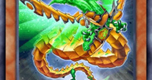 【遊戯王デュエルリンクス】聖刻龍ウシルドラゴンの評価と入手方法