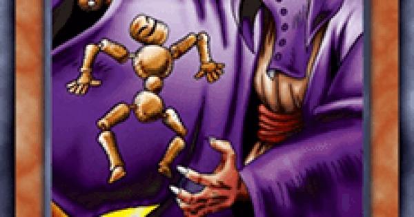 【遊戯王デュエルリンクス】謎の傀儡師の評価と入手方法